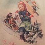 Sowjetische Postkarte aus den 1950er-Jahren aus dem Familienalbum der Familie Firsova