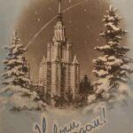 Sowjetische Postkarte unbekannten Datums aus dem Familienalbum der Familie Firsova