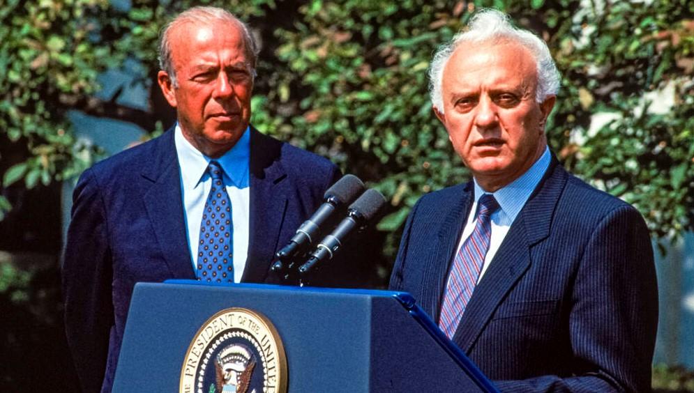 Shultz und Schewardnadse 15 9 1987