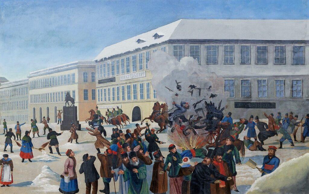 Attentat auf Zar Alexander II. (1881)