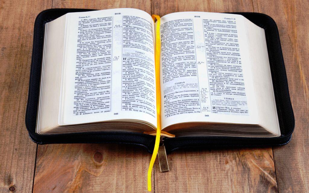 Russische Bibel