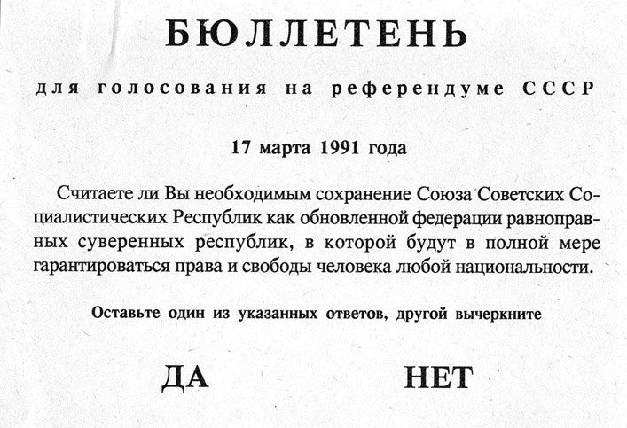 Stimmzettel 17 März 1991