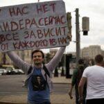 """Vitali Alekseenok auf der Puschkinskaja in Minsk: """"Wir haben keine Anführer, nun hängt alles von jedem Einzelnen ab."""""""