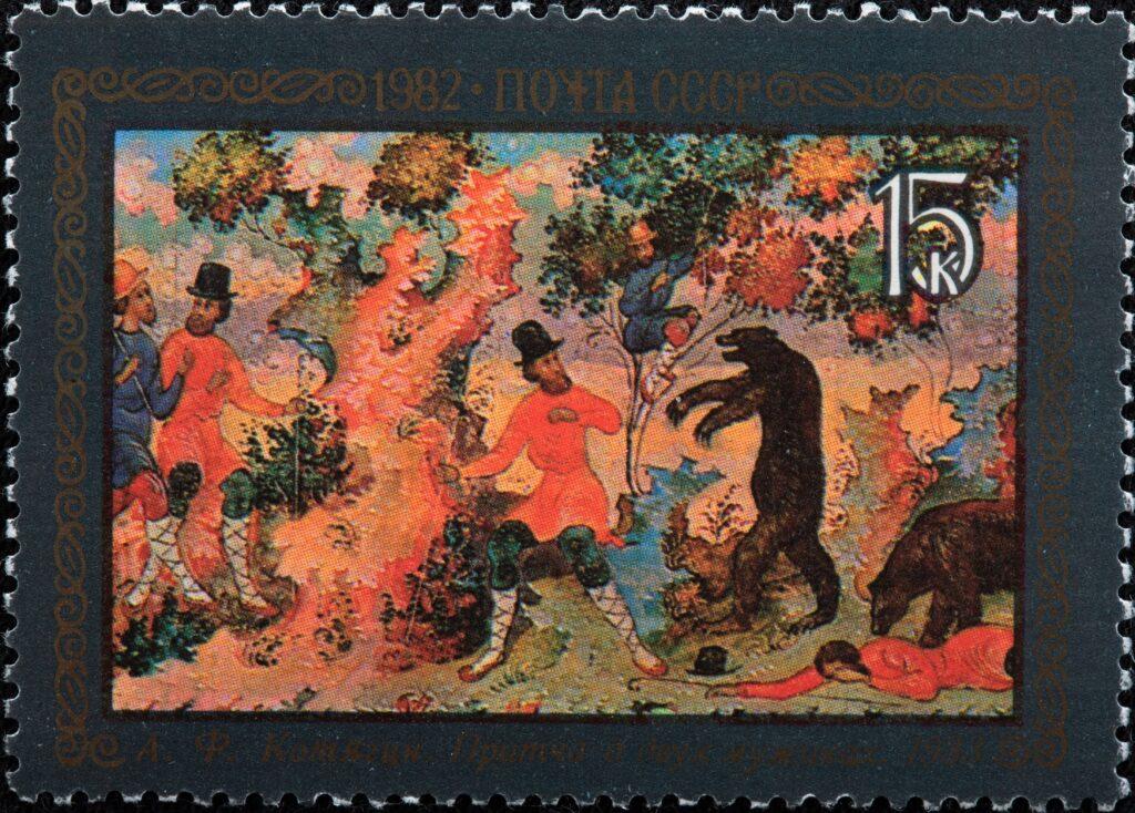 Russland Bär Briefmarke