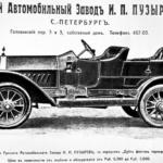 Wollte ein einzigartiges russisches Auto zu schaffen: Iwan Pusyrjow.