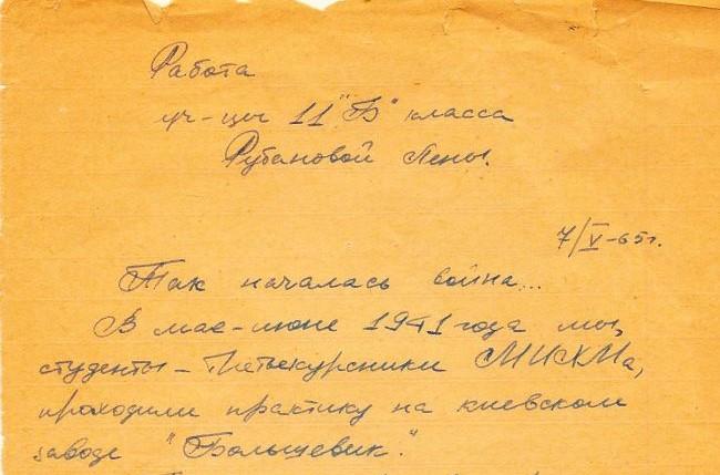 Kriegsbeginn in Kiew Jelena Hoffmanns Aufsatz
